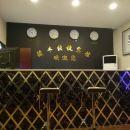 涿州駿峰快捷酒店