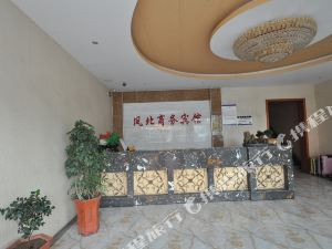 鳳陽鳳北商務賓館