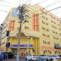 7天連鎖酒店(哈爾濱通達街西大橋地鐵站店)酒店預訂