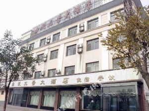 曲沃三晉大酒店