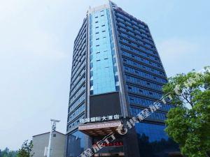 宜城桂緣國際大酒店