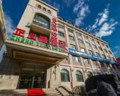 華紡酒店(北京正義路店)
