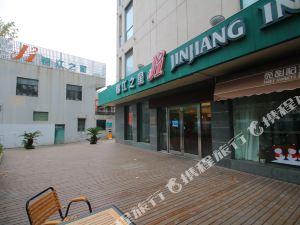錦江之星(上海北外灘店)