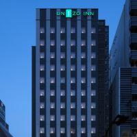 名古屋榮UNIZO旅館酒店預訂
