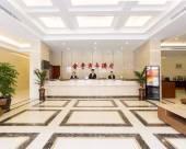 温州金豐商務酒店