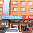漢庭酒店(菏澤人民路店)