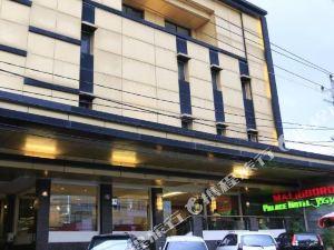 馬利歐泊羅宮酒店(Malioboro Palace Hotel)