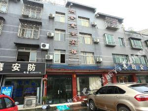 綿竹恒鑫商務賓館