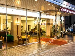 靜岡太陽宮酒店