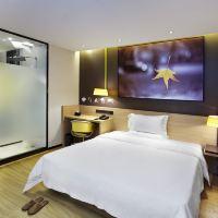 IU酒店(北京火車站店)酒店預訂
