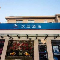 漢庭酒店(天津水上公園店)酒店預訂