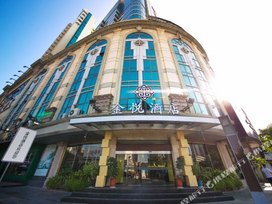 Xiamen Hotels - Where to stay in Xiamen | Trip.com