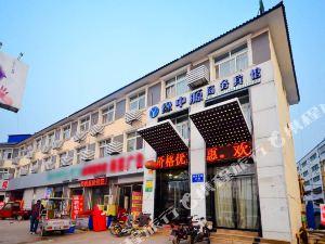邳州緣中源商務賓館火車站步行街店