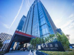 桐廬達曼酒店