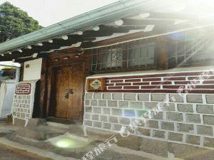 首爾鄰居民宿(Eoot Guesthouse Seoul)