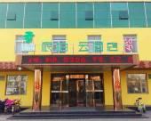 如家派柏·雲酒店(大城長途汽車站店)