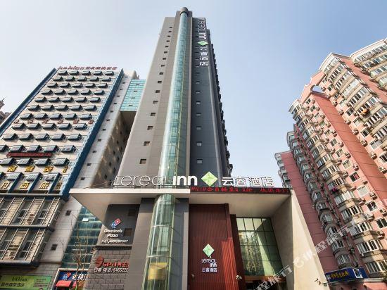 上海徐匯雲睿酒店(Lereal Inn (Shanghai Xuhui))外觀