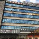 廣州迎賓壹號和頤酒店(原泊悅壹號酒店)