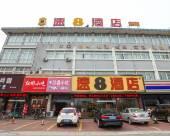 速8(靖江長途汽車站店)