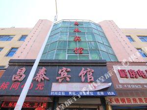 河津昌泰賓館