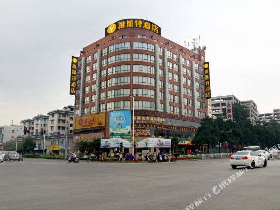 Yeste Hotel(Guilin MIXC)