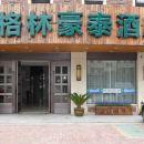 格林豪泰(泰興國慶中路商務酒店)