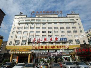 南寧金滿地國際大酒店