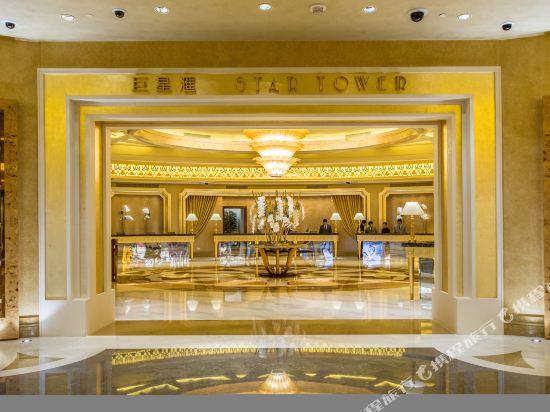 澳門新濠影匯酒店(Studio City Hotel)公共區域