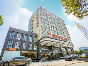 格林東方酒店(鷹潭龍虎山北大道體育館店)