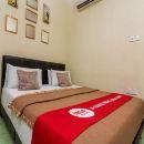 吉蘭丹奈達客房哥打巴魯古榜巴渝(Nida Rooms Kota Bahru Kubang Bayu)