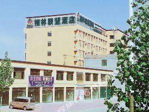 格林聯盟酒店河北省衡水市故城縣醫院店