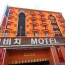 昌原海維奇酒店(Haevichi Motel Changwon)