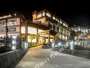 泰順玉龍山氡泉度假村