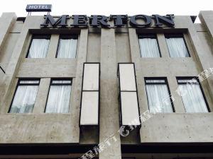 怡保莫頓酒店(Merton Hotel Ipoh)
