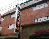 釜山夏恩汽車旅店