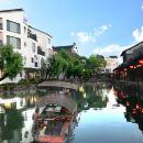 西塘J浪漫枕水度假酒店