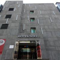 蘇汽車旅館酒店預訂