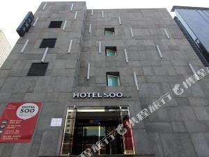 蘇汽車旅館(Hotel Soo)