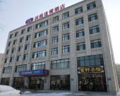 漢庭酒店(北京中關村人民大學店)