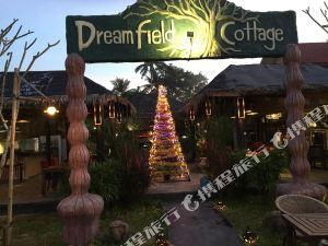 蘇梅島夢幻之地度假村(Dream Field Resort)