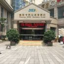 德陽中科際商務酒店