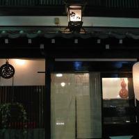 京都下鴨旅館酒店預訂
