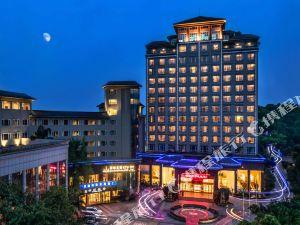 瀘州酒城賓館