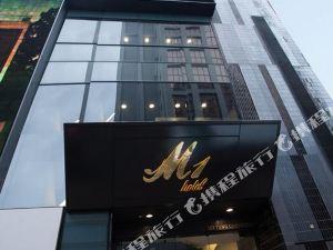 香港旺角M1酒店(M1 Hotel Mong Kok)