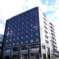 京都站宜必思尚品酒店酒店預訂