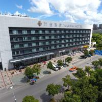 萬信酒店(上海國際旅遊度假區周浦萬達店)酒店預訂