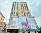 全季酒店(寶雞步行街開元商城店)