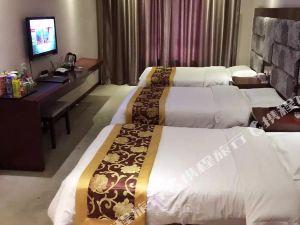 興平聚豪大酒店
