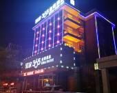 驛家365連鎖酒店(保定建華大街店)