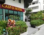 吉隆坡佳之寶酒店